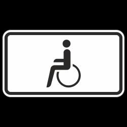 nur Schwerbehinderte mit...
